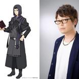 TVアニメ『現実主義勇者の王国再建記』、王国の参謀・ハクヤ役を興津和幸