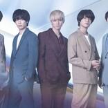 King & Prince、新アー写&新曲続報公開 平野紫耀は金髪で登場