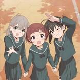 TVアニメ『ヤマノススメ』新作発表から2年越し製作決定 ビジュアルに新キャラ