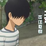 明石家さんまがプロデュースアニメに花江夏樹とCocomiの出演が決定!『漁港の肉子ちゃん』