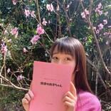 木村拓哉の長女Cocomiの声優デビューに「ほんわり素敵な声」 企画の明石家さんまと「どんだけ仲いいのよ」の声も