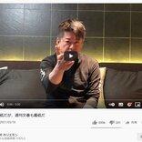 堀江貴文さん「女性蔑視は最低だが、週刊文春も最低だ」動画で文春を厳しく批判 渡辺直美さんの「オリンピッグ」騒動で