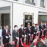 「アパホテル〈京急蒲田駅前〉」開業 ホテルシンシア蒲田をリブランド