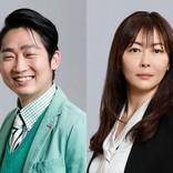 中山美穂、初の刑事役に 小泉孝太郎主演『警視庁ゼロ係』新レギュラー発表