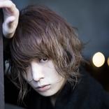大平峻也、デビュー後初ライブ&東名阪ツアーでの元Janne Da Arcのyouらによる全公演フルバンド編成を解禁