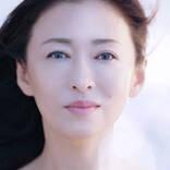 HAKUの新ミューズ松雪泰子出演!HAKU新TVCM「美容医療か。美白美容液か。」放送開始