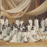 櫻坂46、新ソロアーティスト写真を公開!山﨑天センター楽曲のオンエアも決定