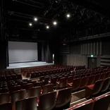 あうるすぽっと、演劇・ダンス・伝統芸能など多彩な演目となる、2021年度の主催&タイアップ公演ラインアップを発表