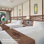 『文豪ストレイドッグス』ホテルコラボ開催! テーマは「ホテルパーティ」♪ 描き下ろしイラスト使用の宿泊特典も♪