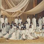 櫻坂46、山崎天センター楽曲「思ったよりも寂しくない」ラジオオンエア解禁決定 新ソロビジュアルも公開
