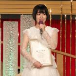 森七菜、新人俳優賞に輝き「本当に、皆のおかげ」第44回日本アカデミー賞 授賞式