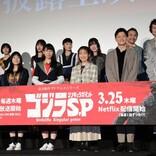 BiSH・アユニ、OP曲を手掛けるアニメ版『ゴジラ』を絶賛「世代の垣根を超えて愛される作品」