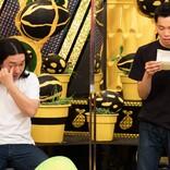 かが屋・加賀の手紙で2人が涙…活動再開後初のテレビでコンビ愛爆発