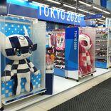 東京五輪「ブタ演出案だけで騒ぎすぎ」と言う人が、見ようとしない闇