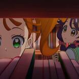 『トロピカル~ジュ!プリキュア』、これが私の物語!第4話の先行カット
