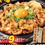 【ヤバイ】伝説のすた丼屋、通常の9倍ものニンニクを使った『背脂にんにくクラッシュすた丼』を発売へ! これもうただのニンニクだろ!!