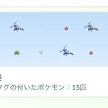 【ポケモンGO】これは便利すぎ!「タグ検索」のやり方