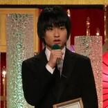 奥平大兼、新人俳優賞で決意「成長見せたい」長澤まさみにメッセージも