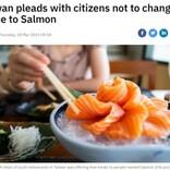 """寿司を無料で食べるため""""サーモン""""に改名する台湾の若者たち「明日には名前を元に戻すよ」"""