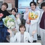 志田未来『監察医 朝顔』クランクアップで涙「本当に素敵なチーム」