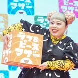 渡辺直美が子どもたちと「世界への発信力」を真剣トーク! 『ラフ&ピース マザー』スペシャルイベント