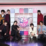 植田圭輔がMCを務め、2.5次元俳優たちが本気でカラオケ対決したり楽しくエチュードする番組がスタート