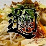 【朗報】世界一難しい漢字の麺料理「ビャンビャン麺」をついにバーミヤンで食べられる! セブンで買えなかった人も必見