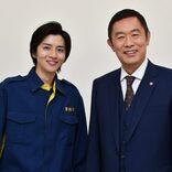 飯島寛騎、内藤剛志主演『チーム一課長』の一員に 「必ずホシをあげる」に大興奮