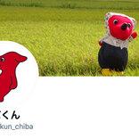 千葉県知事選挙、熊谷氏当選で12年ぶりの交代 県民からは厳しくも期待の声