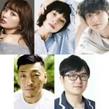 内田理央主演『来世ではちゃんとします』シーズン2製作決定 レギュラーキャストが再集結