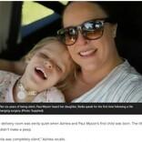 手術を受けて初めて言葉を発した6歳女児 「娘の個性がどんどん出てきた」と母親(南ア)