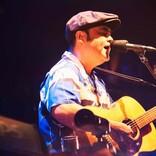 BEGIN、記念すべきデビュー日に行ったライブでファンへ30周年の感謝を伝える!