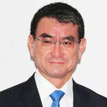河野太郎大臣、噂のイケメンSPとスリーショット公開 昇任に歓喜