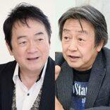 ふきのとう、岸田敏志、山崎ハコ…フォークブーム50年の名曲秘話
