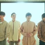 flumpool、新曲「フリーズ」がTVアニメのオープニング主題歌に決定!