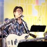 DREAMS COME TRUE、桜井和寿ら参加『日比谷音楽祭2021』開催決定、生配信も