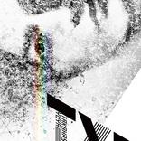 崎山つばさ、松田凌らの出演が決定 TXT vol.2『ID』出演者、公演情報&ティザービジュアルが解禁
