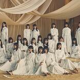 櫻坂46、ニューシングル『BAN』収録内容が明らかに