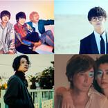 KEYTALK、SIX LOUNGE、AJICO(UA、浅井健一)4月からJ-WAVEでラジオレギュラー!