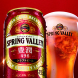 キリン渾身のクラフトビール「スプリングバレー」新発売。感動的なおいしさに注目