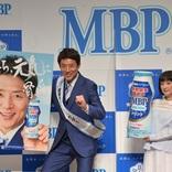 松岡修造の巨大看板が道頓堀に 雪印メグミルク「MBPドリンク」記者発表会
