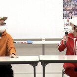 カジサック・山口トンボの夢を応援特別講座! 『よしもとアカデミーオープンキャンパス』