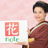 『おちょやん』、成田凌に同意なしのキスで物議 「キスシーンは毎回傷つく」と明かした俳優も