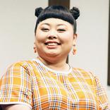 """『サンジャポ』再びイジメ擁護? 渡辺直美""""豚扱い""""問題に「かわいいじゃん」"""