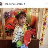 """「これはスゴイ」川栄李奈、色鮮やかな""""生花の髪飾り""""姿に反響「どこの国のお姫様かと」「芸術的」"""
