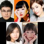 松田ゆう姫、スナックのママ役で女優デビュー「とても高揚しています!」