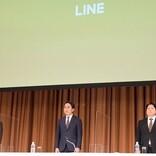 LINEの情報が中国と韓国に流出? 記者会見を詳細レポート