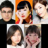 菅田将暉主演『コントが始まる』明日海りお、松田ゆう姫ら追加キャスト発表