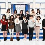 スター育成プロジェクト「私が女優になる日_」合格者12名発表 秋元康「新鮮だった」