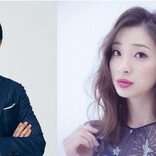 青木源太&足立梨花が生活に役立つ情報をお届け、TOKYO FM新番組『青木源太・足立梨花 Sunday Collection』!